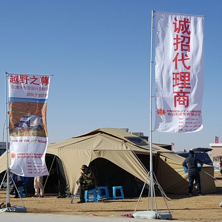 Kimberley Kampers will return the Alxa Desert Rally with a production van approved for China's roads