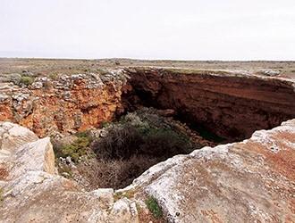 Koonalda Cave