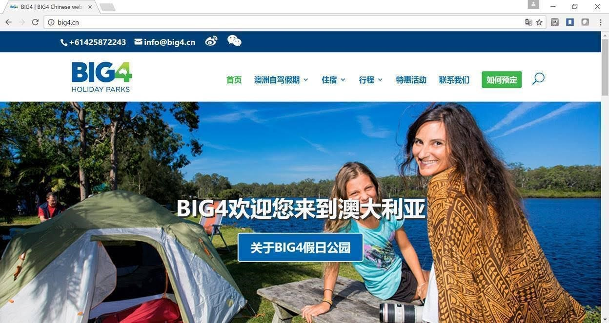 BIG4 Holiday Parks has launched a Chinese version of its website.
